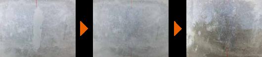 コンクリートリペアのイメージ写真